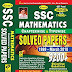 SSC Mathematics Chapterwise & Typewise by Kiran Publication