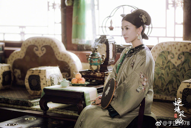 Yanxi Strategy Charmaine Sheh