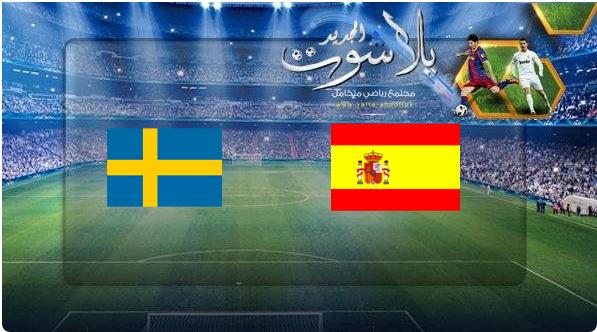 نتيجة مباراة اسبانيا والسويد اليوم 10-06-2019 التصفيات المؤهلة ليورو 2020