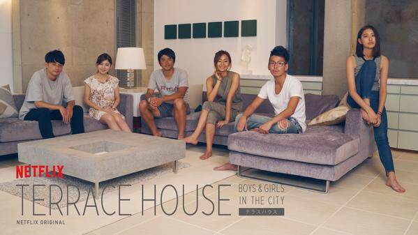terrace house télé réalité japonaise