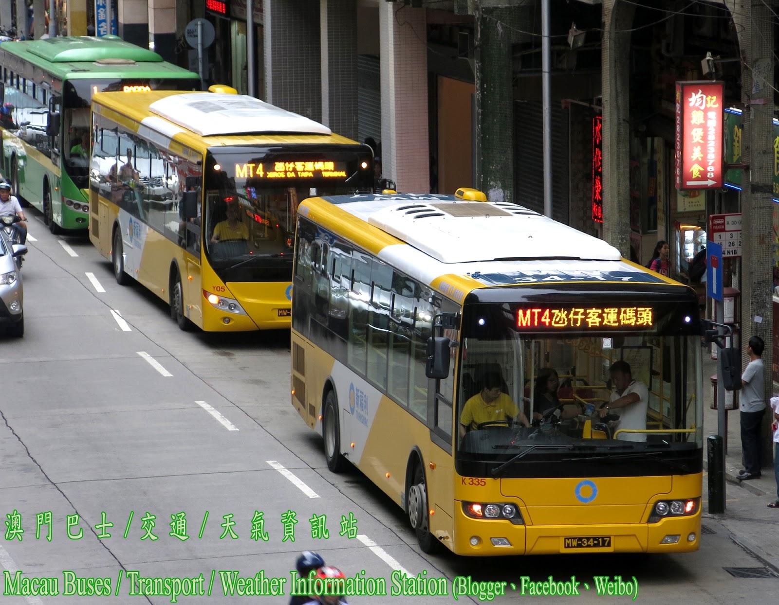 澳 門 巴 士 / 交 通 / 天 氣 資 訊 站 Macau Buses / Transport / Weather Information Station: 今日起巴士電牌改為顯示氹仔 ...