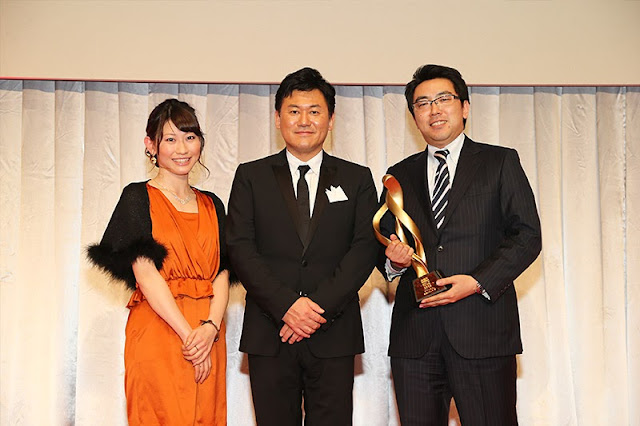 Soukai Drug is Rakuten Shop of the Year from 2009 to 2012