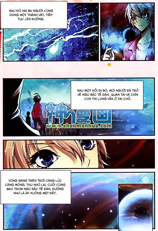 a3manga.com-gia-thien-8