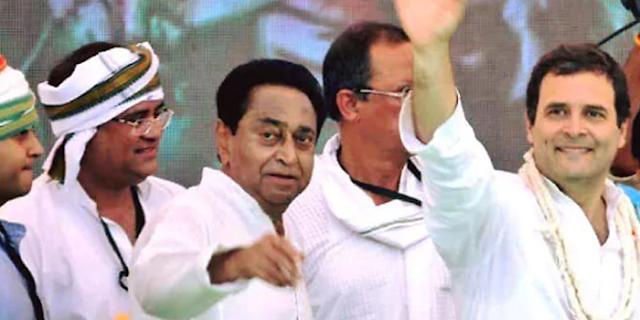 SATNA में राहुल गांधी और कमलनाथ की अश्लील तस्वीरें वायरल, मामला दर्ज | MP NEWS