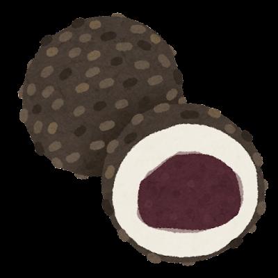 ごま団子のイラスト(黒ごま)
