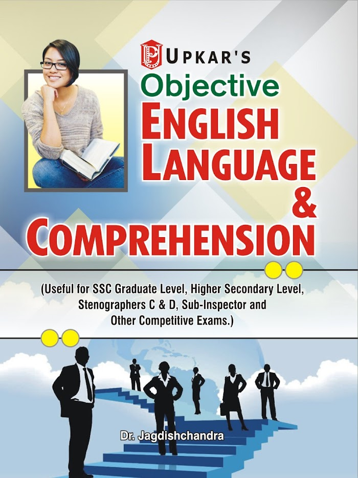Objective English Language & Comprehension PDF Download