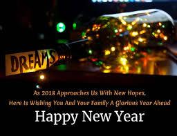 Happy New Year Shayari 2019