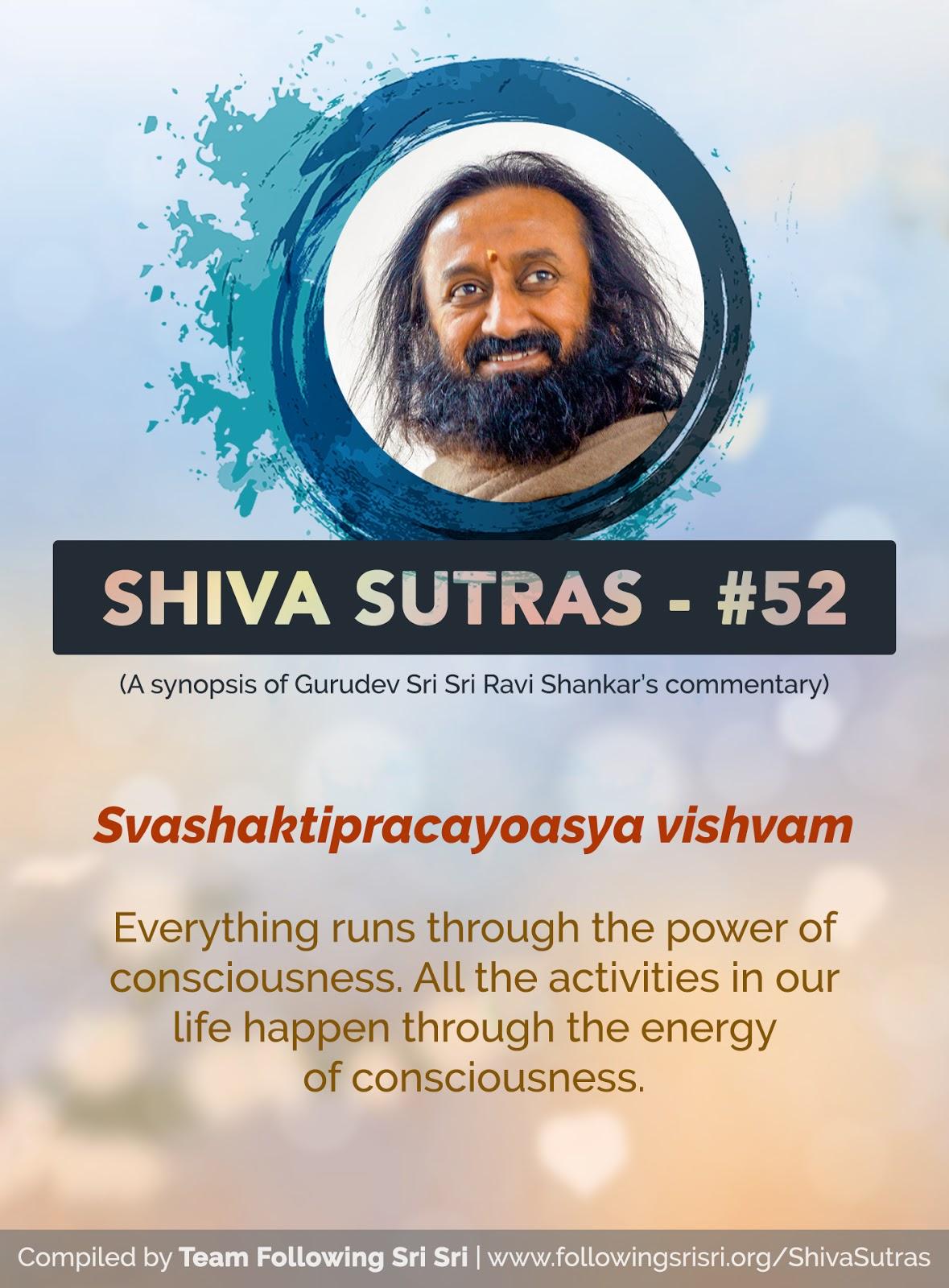 Shiva Sutras - Sutra 52