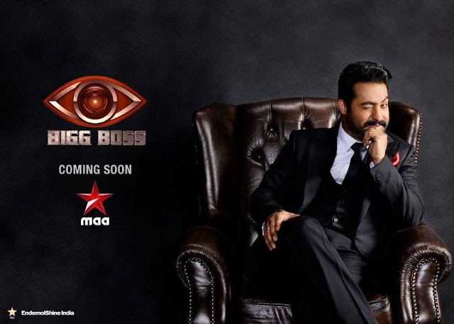 Telugu Bigg Boss