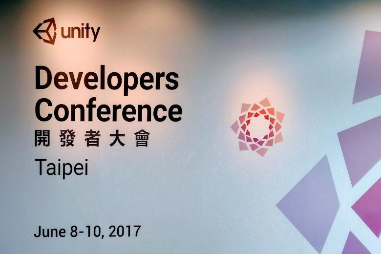 Unity 開發者大會 2017 台北