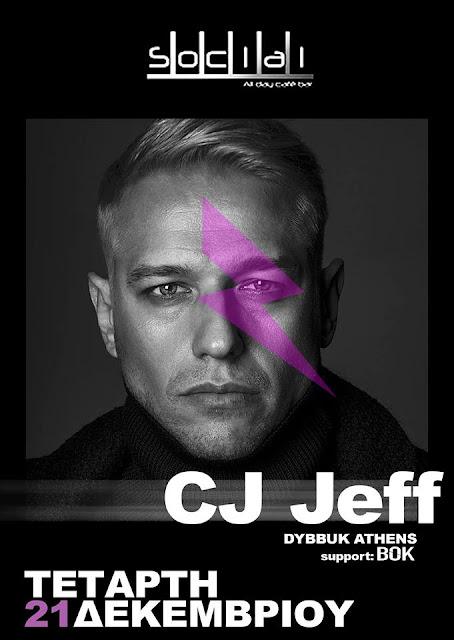 Ηγουμενίτσα: Ο CJ Jeff σήμερα στο Social