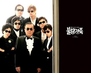 Sinopsis Drama Korea Fake Family Service