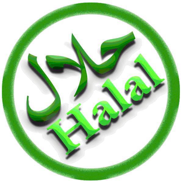 Aneka info: Logo Halal (Kaligrafi Halal)