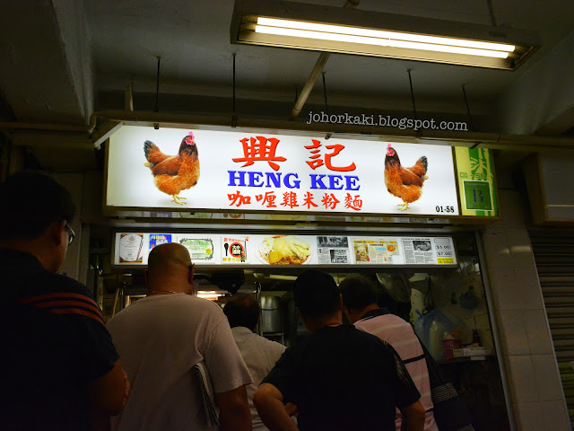 Heng-Kee-Curry-Chicken-Bee-Hoon-Mee-兴记咖喱鸡米粉面