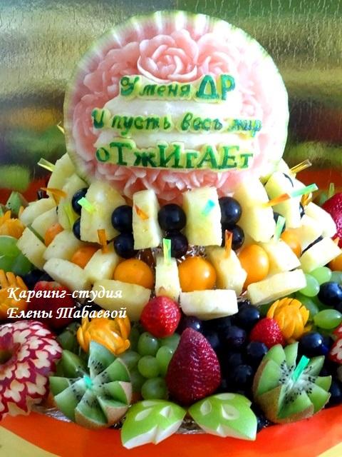 букет из фруктов в южно-сахалинске