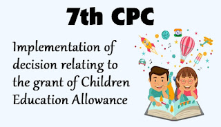 7th-CPC-Children-Education-Allowance