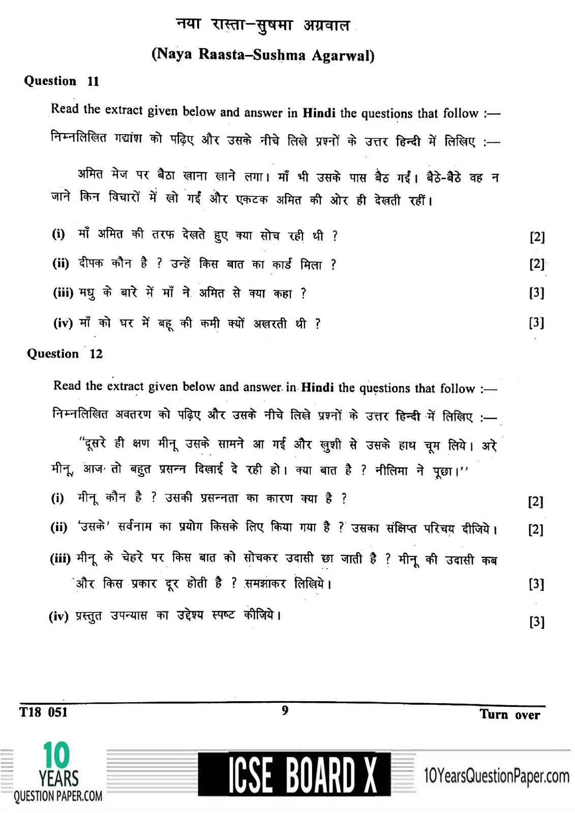 ICSE Board 2018 class 10th Hindi question paper page-09