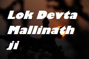 Lok Devta Mallinath ji