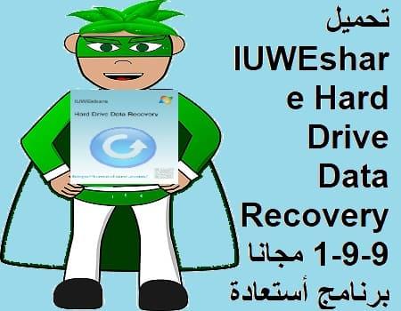 تحميل IUWEshare Hard Drive Data Recovery 1-9-9 مجانا برنامج أستعادة الملفات