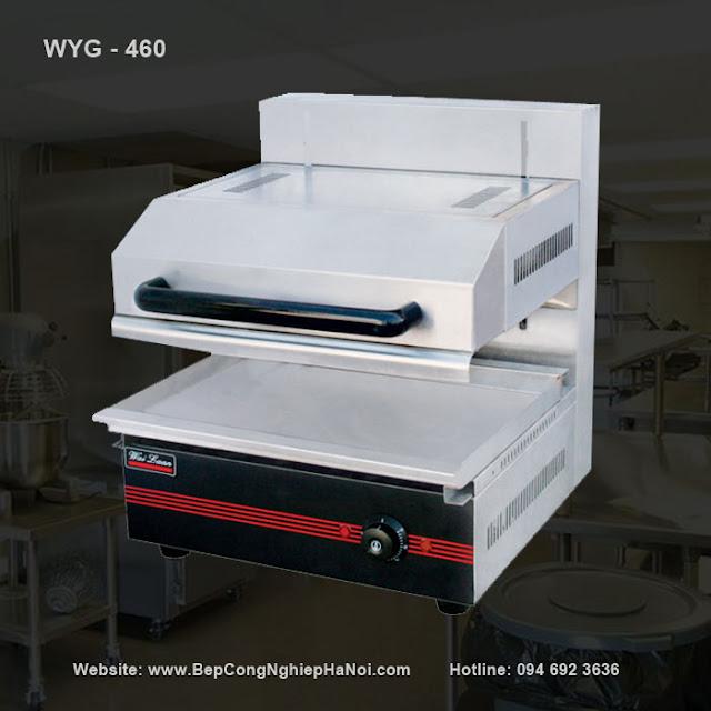 Lò nướng Salamander dùng điện WYG - 460