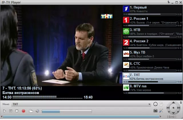 IP-TV Player 49.4