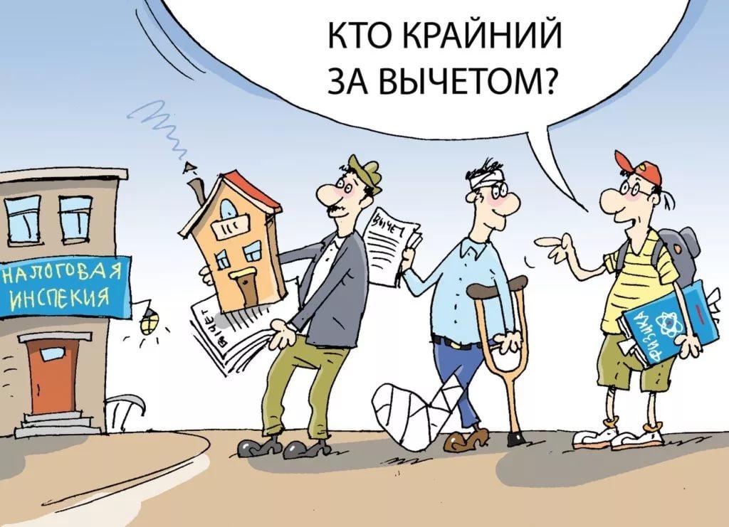 Налоговый вычет на черновую отделку квартиры