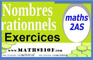 exercices nombre rationnel exercices nombre rationnel 5eme exercices nombre rationnels exercice nombre rationnel exercice nombre rationnel 3eme exercices nombres rationnels exercice nombre rationnelle exercices nombres rationnels pdf exercice nombres rationnels exercices les nombres rationnels exercice de nombre rationnel exercices de nombres rationnels exercice de math nombre rationnel exercice de math nombre rationnel 5eme exercices nombres entiers et rationnels 3ème exercices nombres rationnels 3eme exercices sur les nombres rationnels 4eme exercices nombres rationnels 4eme pdf exercice nombre rationnel 5e exercices nombres rationnels 5ème pdf
