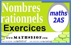Serie d'exercices nombres rationnels 2as/2ac college maroc (5eme france)