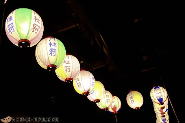 Japanese Lantern in Little Tokyo, Makati
