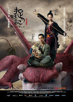 Monster Hunt (2015) online y gratis