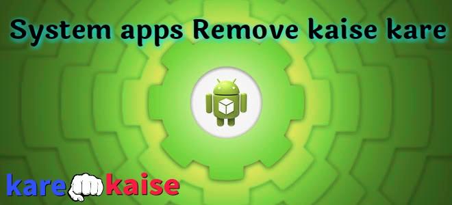 system-app-remove-karne-ka-tarika
