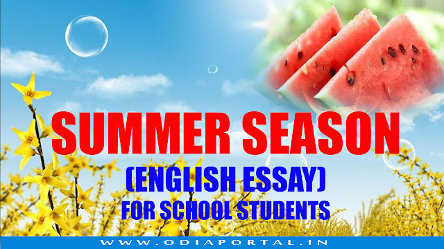 """Summer Season"" - Short Essay in English for School/College Students, Odisha Students,"