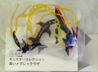 Shiny Black Mega Rayquaza figure hyper size Takara Tomy Monster Collection MONCOLLE 2015 movie promo package