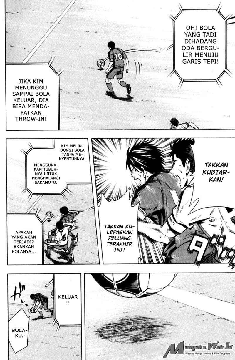 Area no Kishi Chapter 65-5