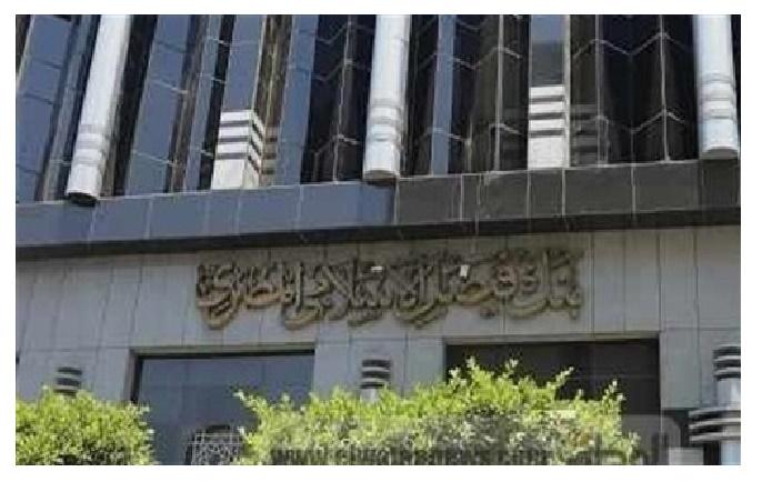 وظائف خالية فى بنك فيصل الاسلامي فى مصر 2018