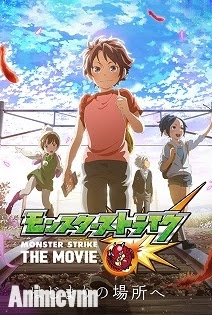 Monster Strike: Special Winter Rain of Memories - Monster Strike: Rain of Memories Ova 2016 Poster