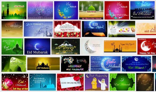 Koleksi Gambar Kartu Ucapan Idul Fitri Risalah Islam