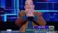 برنامج يوم بيبوم حلقة الاربعاء 7-12-2016 مع محمد شردى