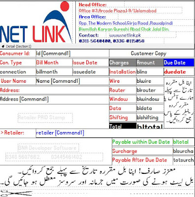 Internet Management Sotware,Broadband Internet Management Software.