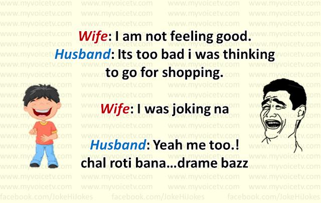 #JokeHiJokes – Husband and Wife extremely funny #joke ..☺…hahaha #UrduJoke