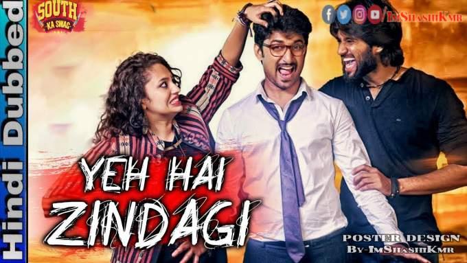 Yevade Subramanyam (Yeh Hai Zindagi) 2019 Hindi Dubbed ...