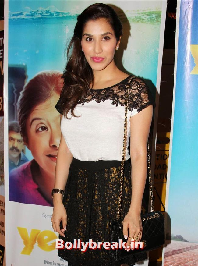 Sophie Choudhary, Genelia, Sonal, Karishma at Yellow Film Special Screening
