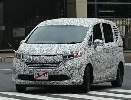 2017 Honda Freed New Generation