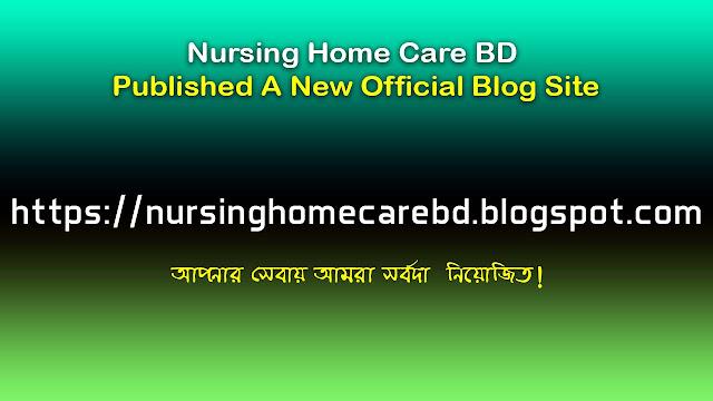 Nursing Home Care Official Blog Site - Please Visit Our Blog Site