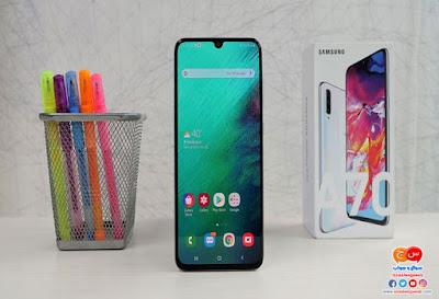 مراجعة مواصفات ومميزات وعيوب وسعر هاتف Samsung galaxy A70