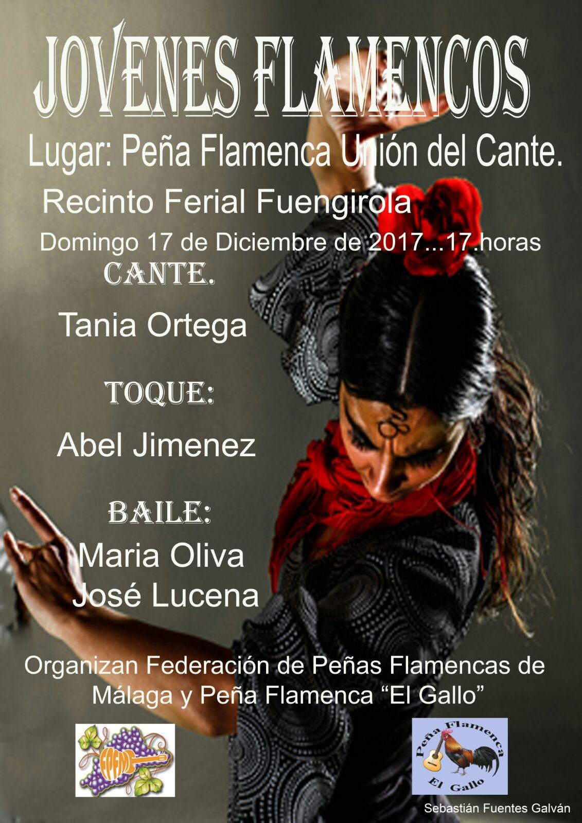 3e4442853 Calle Ancha por Salvador de la Peña