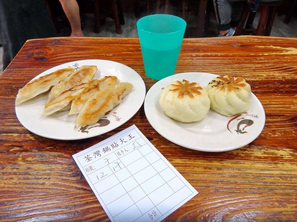 Sunny 飲飲食食: 【香港】荃灣鍋貼大王 (平民上海菜食堂)