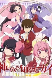 Kami nomi zo Shiru Sekai ss3 - Kami nomi zo Shiru Sekai: Megami-hen 2013 Poster