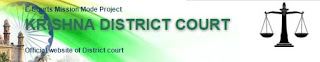 Krishna District Court Answer Key Results 2016