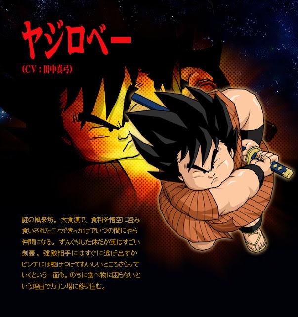 Dragon Ball Enciclopedia Yajirobe